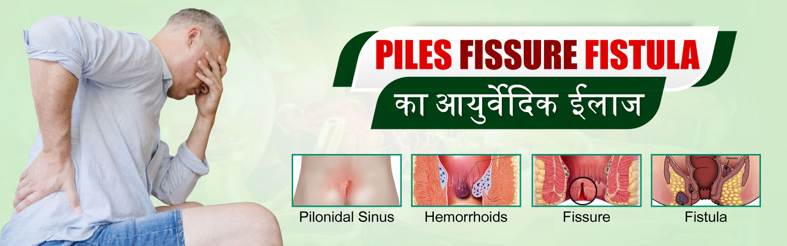 Piles-Diseases